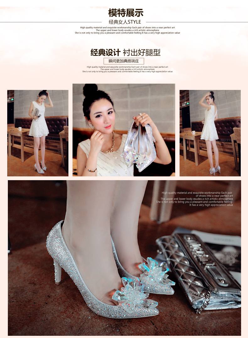 Gorgeous Sparkly Cinderella Bridal Shoes Stilettos Pumps With Crystal